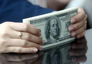 Курсы наличной валюты на 25 мая