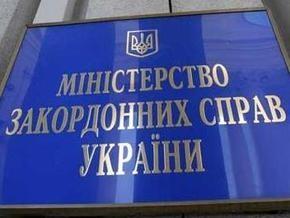 Драка в Москве: убитый оказался гражданином Украины