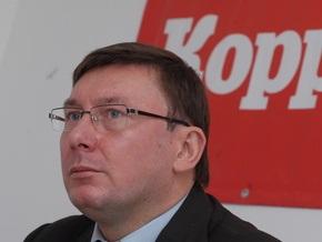Луценко подает в суд на Bild