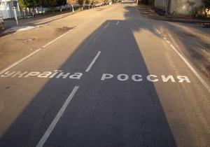 Москва пригрозила Киеву ужесточением таможенного контроля в случае подписания соглашения с ЕС
