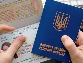 Госпогранслужба запретила выезд из Украины недобросовестным должникам банков