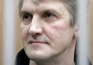 Прокуратура вновь рассматривает необходимость сократить срок Платону Лебедеву