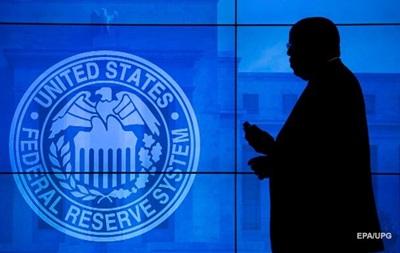 Федрезерв США зберіг базову процентну ставку
