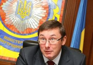 Луценко призвал Ющенко не обижать правоохранительные органы