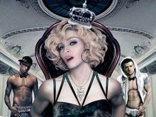 Мадонна отправится в мировое турне