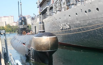 Российская Федерация  утилизирует доставшуюся отУкраины подлодку «Запорожье»