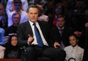 ПР не смогла внести на рассмотрение Рады законопроект о приватизации титановых предприятий