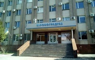 Экс-директора Кировоградгаза задержали по подозрению в миллионной растрате
