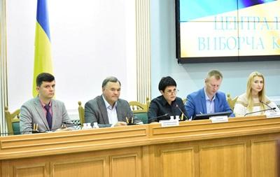 Центризбирком зарегистрировал тысячу кандидатов