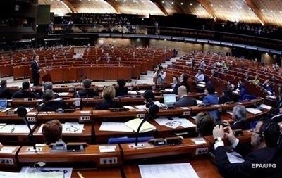 Комитет ПАСЕ рекомендует подтвердить полномочия РФ