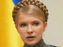 Украина начнет переговоры с РФ о сотрудничестве в рамках ВТО