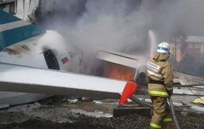 У РФ сталася аварія з пасажирським літаком: є жертви