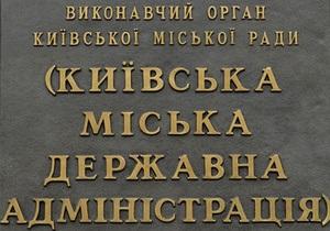 Источник: В киевской мэрии возможны новые обыски и аресты