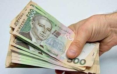 Средняя зарплата украинцев в мае снизилась