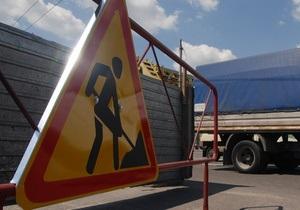 Киевавтодор оценивает ремонт дорог в Киеве в 1 млрд гривен