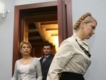 СПУ: Тимошенко оккупировала кабинет Семенюк-Самсоненко