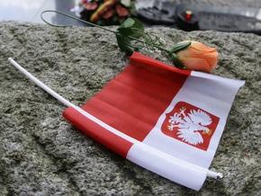 Сейм Польши принял резолюцию, осуждающую ввод советских войск в 1939 году