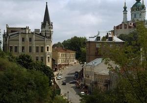 Киевская мэрия планирует начать реконструкцию Андреевского спуска в этом году