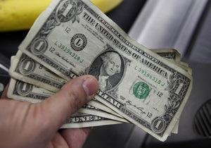 Курсы наличной валюты на 9 августа