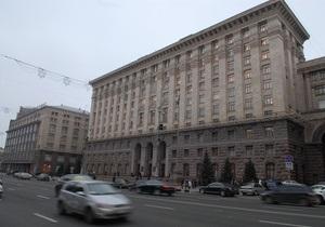 Киевсовет закрепил за собой участок на Крещатике