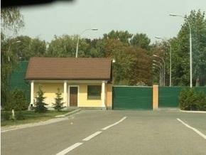 Кабмин решил доработать иск по возвращению в госсобственность резиденции Януковича