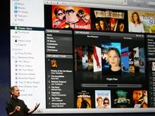 Британские студенты будут изучать лекции с помощью iTunes