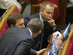 Народные депутаты заблокировали Раду