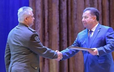 Полторак змінив главу оперативного командування Південь