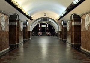 СБУ: Найденный в киевском метро пакет не представляет опасности