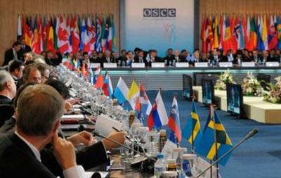 Министры стран ОБСЕ обсудят ситуацию в Украине