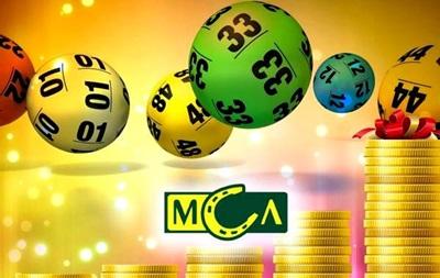 Государственная лотерея  Космолот  стала частью  М.С.Л.