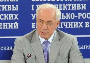 Азаров поспорил с академиком о генетике украинского народа