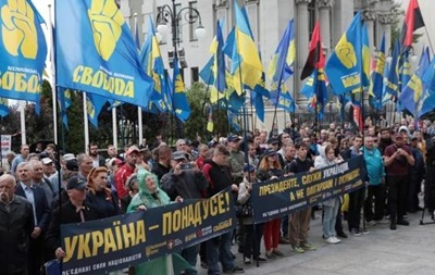 На Банковой митингуют две сотни националистов