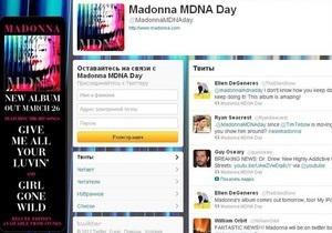 Мадонна ответит на вопросы фанатов в Twitter
