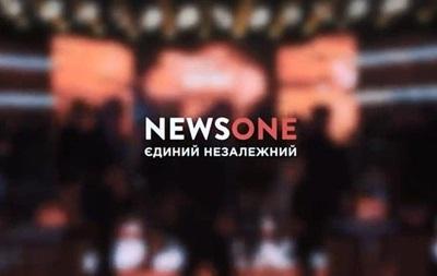 Сотрудников NewsOne массово вызывают на допросы