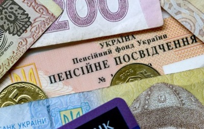 MinVOT: it is impossible to pay pensions in LDPR