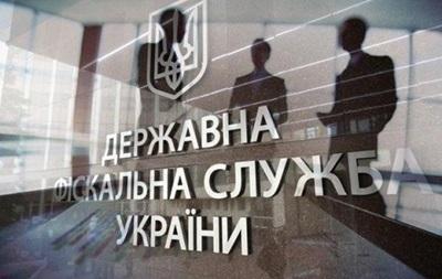 В ГФС прокомментировали обыски