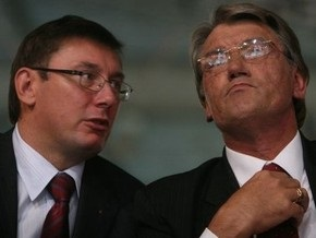 Луценко попросил Ющенко отстранить высших должностных лиц Артека