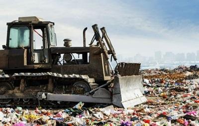 Украина вышла в лидеры  мусорного рейтинга