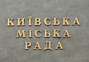 Киевсовет присвоил звание почетного гражданина столицы начальнику ЮЗЖД