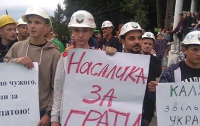 Министр рассказал о  шахтерах-спортсменах  на митинге в Калуше