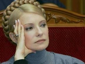 Тимошенко: Надеюсь, что парламент сегодня наберется ума