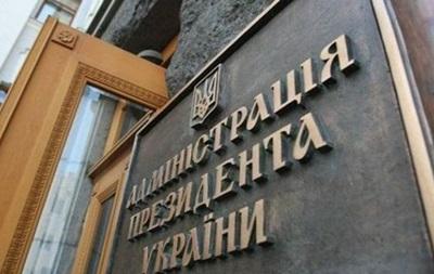 Офіс президента звинуватили у плагіаті