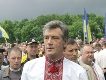 Ющенко обещает подняться на Говерлу при любой погоде