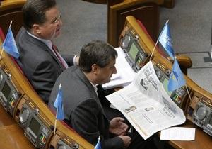 Депутатам устроят курсы повышения квалификации