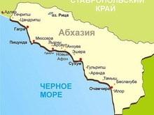 В Абхазию вошли подразделения железнодорожных войск РФ (обновлено)