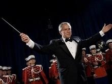Буш дирижировал оркестром