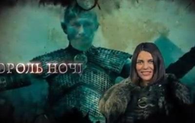 У Гриценка випустили передвиборчий ролик у стилі Гри престолів