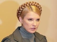 Тимошенко: RosUkrEnergo много лет крадет ресурсы
