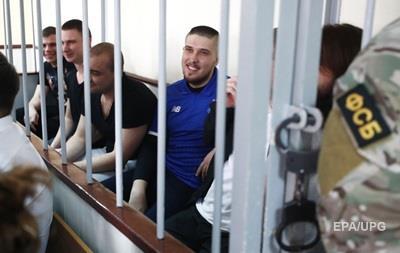 Українським морякам продовжили арешт на три місяці